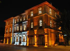Hotel photo: Augustus Boutique Hotel