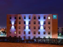 Hotel Photo: ibis budget Toulouse Aeroport