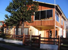 Hostal Viento Sur Coihaique Chile