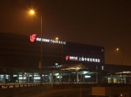 A picture of the hotel: Shanghai Hongqiao Airport Hotel - Air China