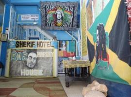 Hotel photo: Bob Marley House Sherief Hotel Luxor