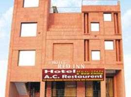 Hotel near Agra airport : Hotel Red Inn
