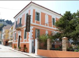 Hotel photo: Hotel King Othon