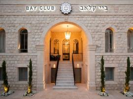 Hotel Photo: Bay Club - an Atlas Boutique Hotel