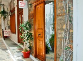 Hotel Photo: Glaros Guesthouse