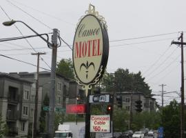 Hotel Photo: Cameo Motel - Portland