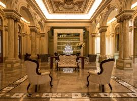 Hotel Photo: Sofitel Montevideo Casino Carrasco & Spa
