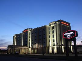 Hotel near Winnipeg Intl airport : Hampton Inn by Hilton Winnipeg