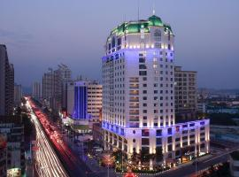 Hotel: Grand Noble Hotel Dongguan