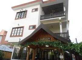 Maylay Guesthouse Vang Vieng laoPDR
