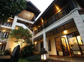 Hotel Photo: Baan Warabordee