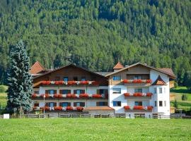 Hotel Photo: Hotel Tannenhof