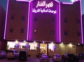 Hotel photo: Al Fanar Palace 1