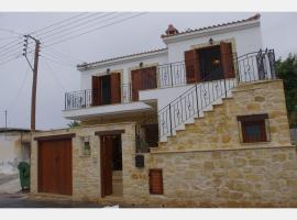 Kyriakos House Timi Republic of Cyprus