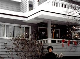 """Anchorage Downtown Bed & Breakfast at """"Raspberry Meadows"""" Anchorage 미국"""