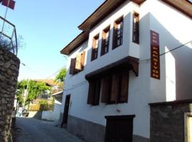 Hotel Photo: Efe Guest House