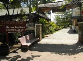 Hotel photo: Orchid Guesthouse Kampot
