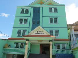 The Green house Guesthouse Sihanoukville Cambodge