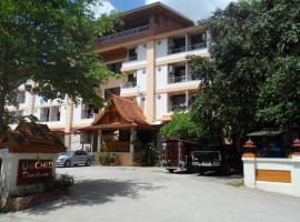 Orchid Residence Chiang Mai Thailand