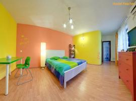 Hostel Peaches Bucarest Rumania
