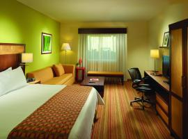 Hotel near Juan Santamaria Intl airport : Courtyard by Marriott San Jose Airport Alajuela