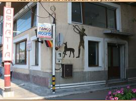 Hotel photo: Pension Manos