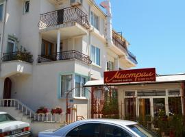 Hotel Photo: Guest House Mistral