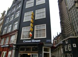 A picture of the hotel: Hotel Corner House