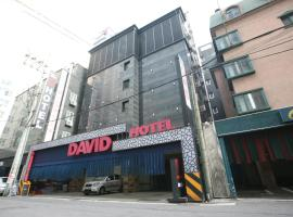 David Hotel Seoul South Korea