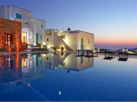 Aria Boutique Hotel Chora Folegandros Greece