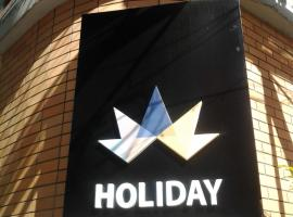 Hotel photo: Hotel Holiday Villa (An exotic boutique hotel)