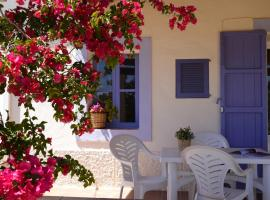 Hotel Photo: Casas Rurales Sergi