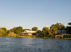 Hotel photo: Protea Hotel Zambezi River
