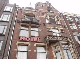 Hotel Photo: Hotel Manofa