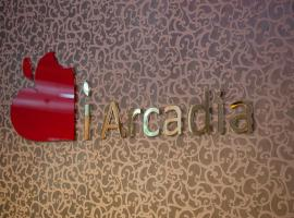 Hotel photo: Boutique Apart - Hotel iArcadia