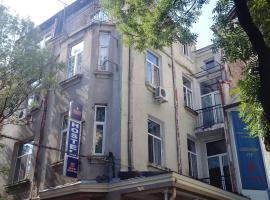Enny Home Stay Sofia Bulgaria