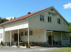 Hotel Photo: Henseid Skole