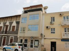 Hotel photo: Residencial Nazare