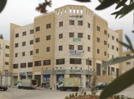 Hotel photo: Al Tayebat Apartment
