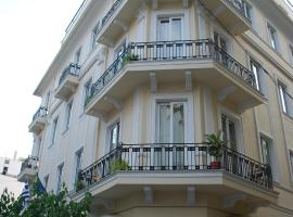 Athens Lotus Hotel Athens Greece