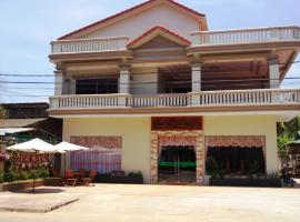 Hotel Photo: Borey Bokor Hotel Branch