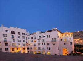 Hotel photo: Movenpick Resort Petra