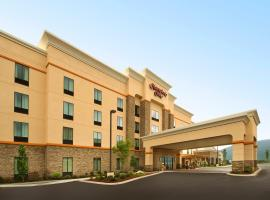 Hotel photo: Hampton Inn Chattanooga West/Lookout Mountain