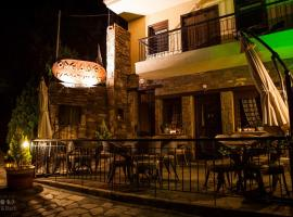 Hotel Photo: Oreiades Guesthouse