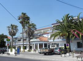 Hotel Photo: Lareira do Pinheirinho
