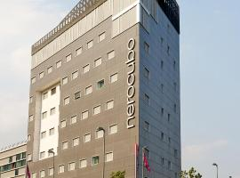 Hotel Photo: Mercure Nerocubo Rovereto