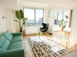Self-Catering Apartment: West Side New York USA