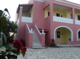 Antigoni's Apartments Acharavi Greece