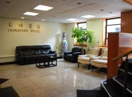 Fotos de Hotel: Chinatown Hotel Chicago