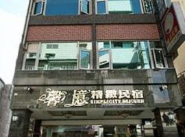 Hotel Photo: Simplicity Sojourn Hualien